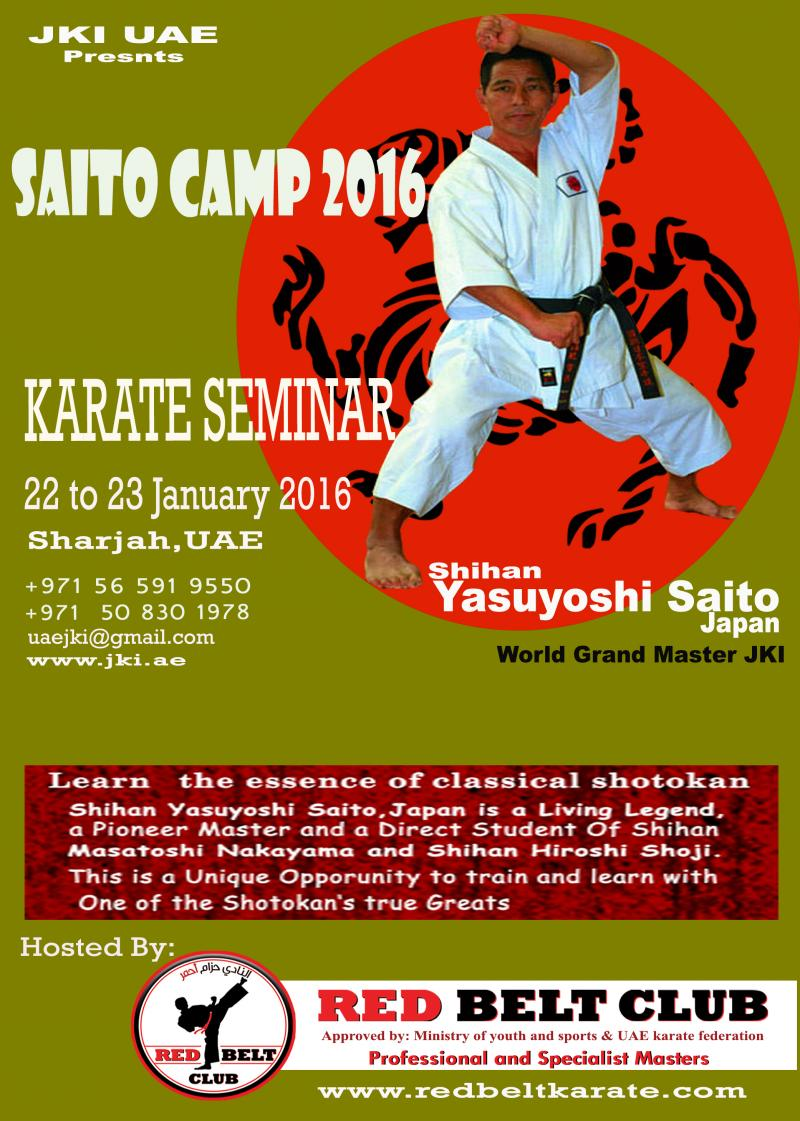 Shotokan Karate-do seminar in UAE
